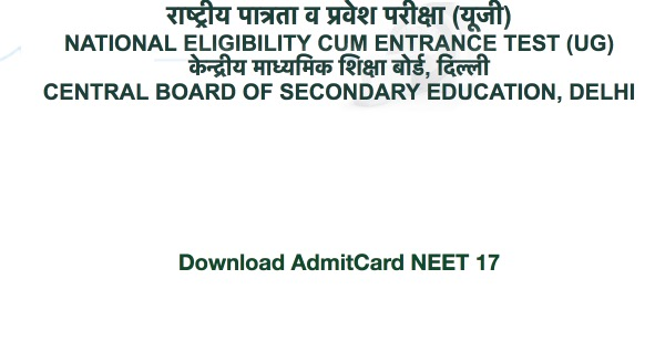 download cbse neet 2017 admit card