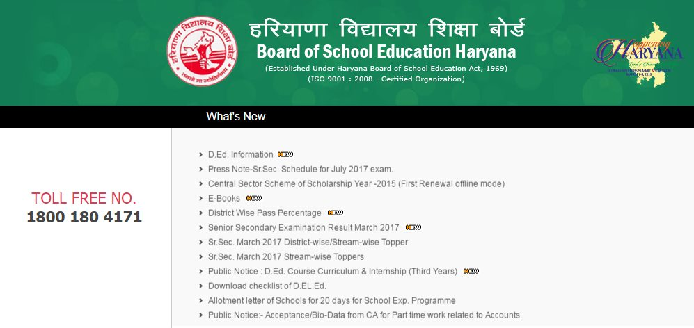 Haryana HBSE 10th results 2017