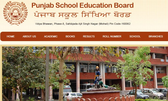 PSEB 10th Result to be Declared Today