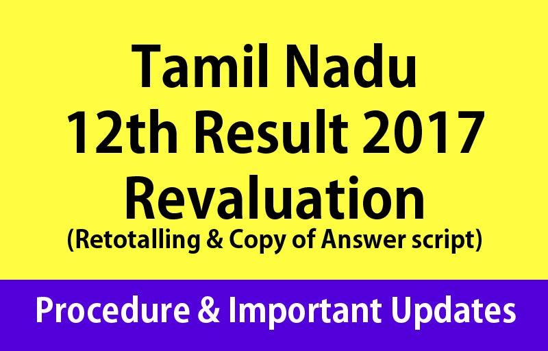 Tamil Nadu 12th Result 2017 Revaluation