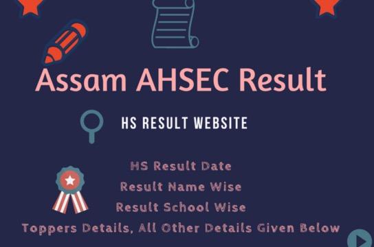 assam board ahsec result