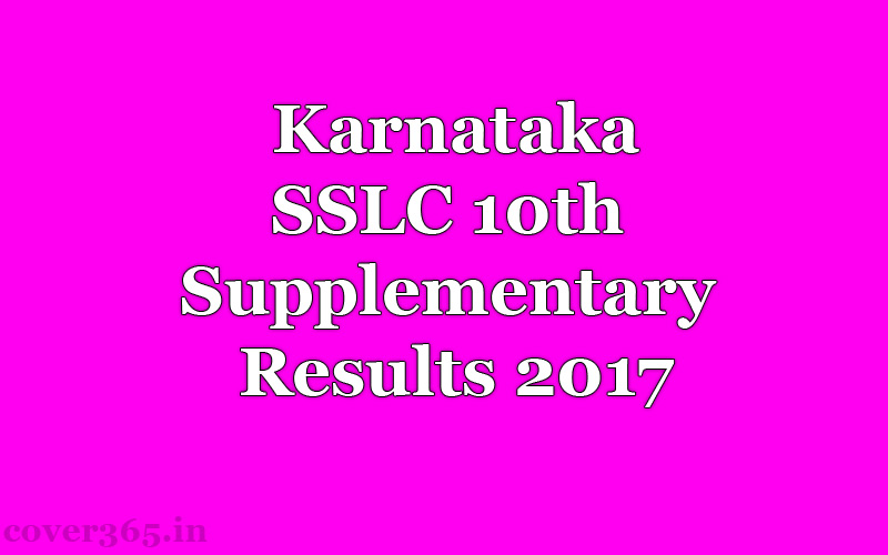 Karnataka SSLC 10th Supplementary Results 2017