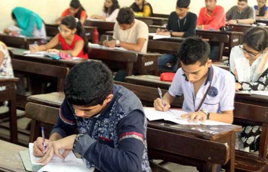 NEET 2017 Gujarat merit list declared - check it on medadmgujarat.org