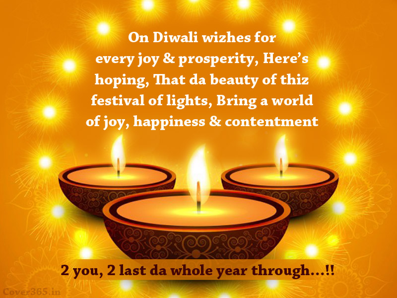 Diwali Greetings 2