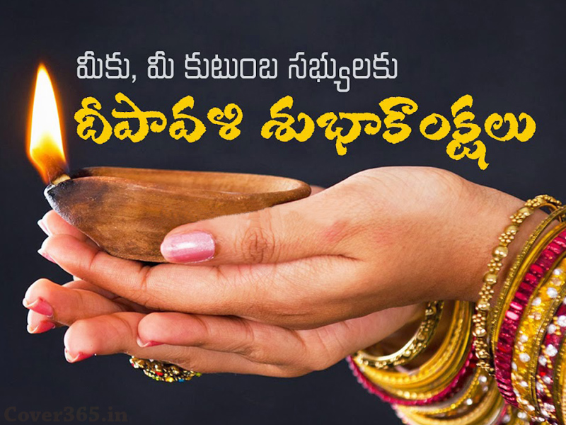 Happy Diwali Sweets Images in Telugu