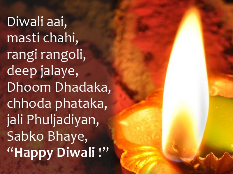 Happy Diwali wishes in Hindi 2