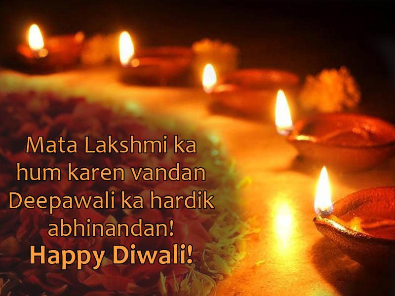 Happy Diwali wishes in Hindi 3