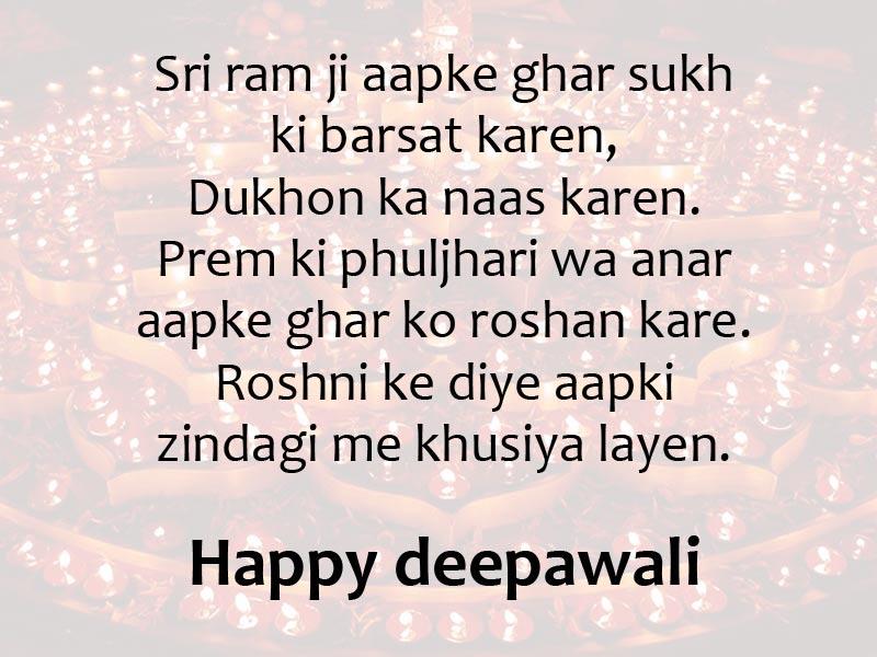 Happy Diwali wishes in Hindi 4