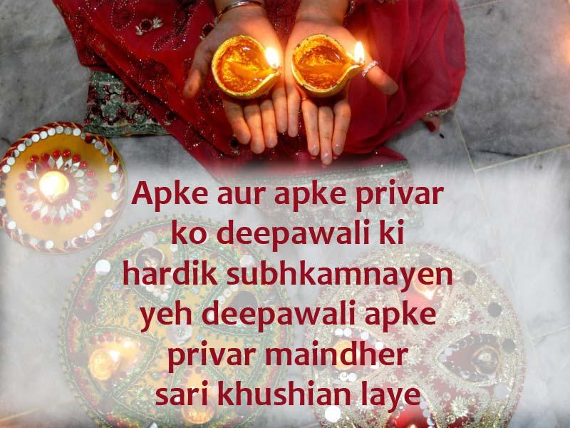 Happy Diwali wishes in Hindi 5