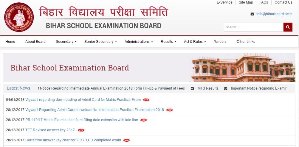 Bihar 10th Practical Exam Admit Card 2018 released