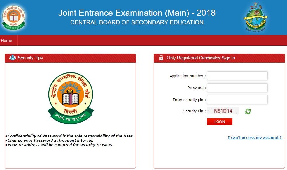 JEE Main 2018 Correction Process