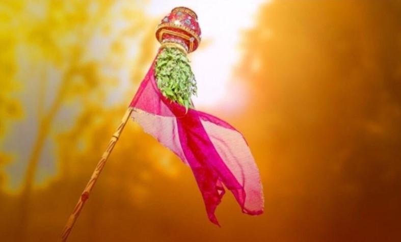 Happy Ugadi 2018 New Year