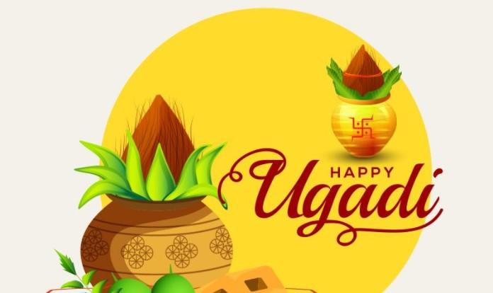 Happy Ugadi 2018 image
