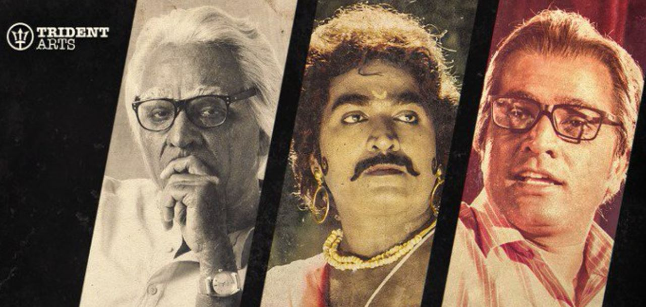 Seethakaathi (Seethakathi) movie review by critics after Press Show