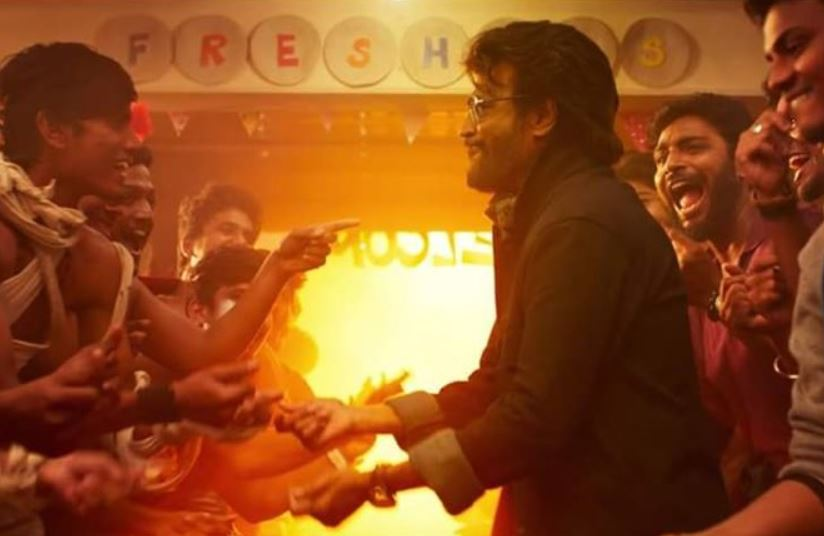 Petta box office collection on 2nd day