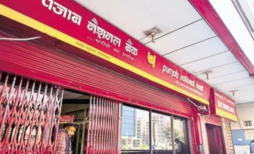 PNB Plans to sell Stacks arm to Varde Holdings